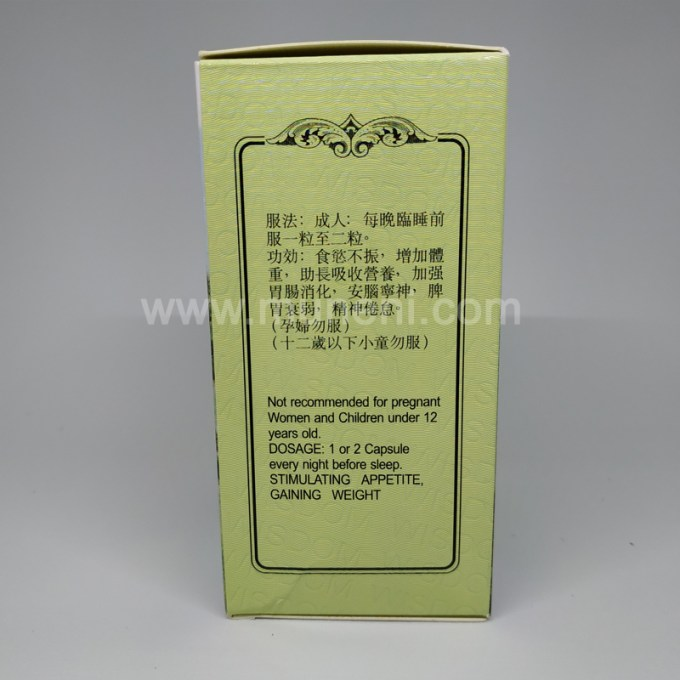 kianpi pil wisdom 3 - ginseng kianpi pil on Products