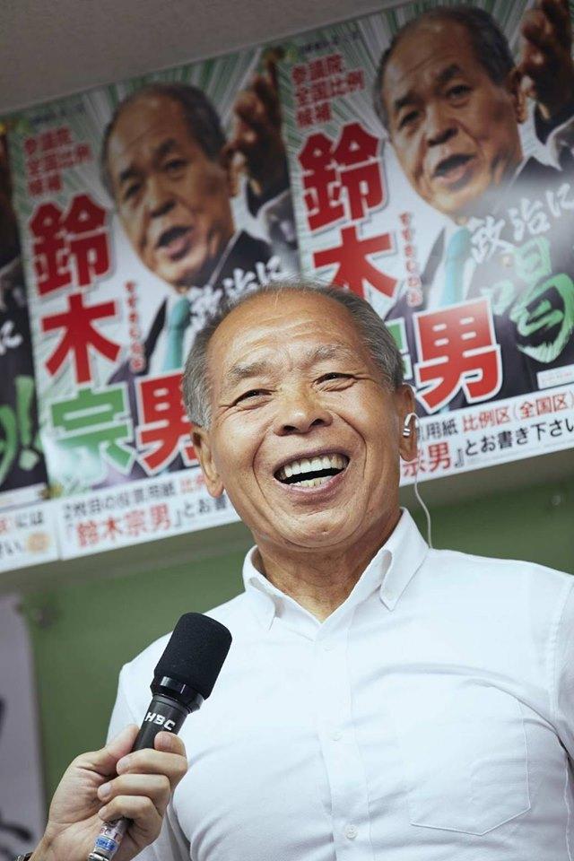 鈴木宗男氏9年ぶり国政復帰 日露平和条約締結へ「裏方の役割果たしたい」毎日新聞