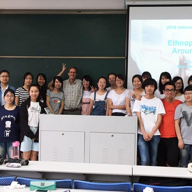 MU Faculty Teach Summer Courses in China