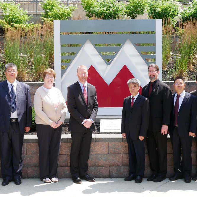 Chinese Delegation Visits MU