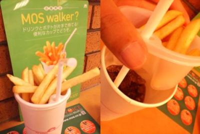 mos-walker-cup-with-chip.JPG