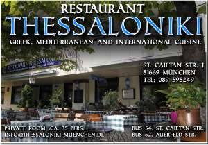 Restaurant Thessaloniki