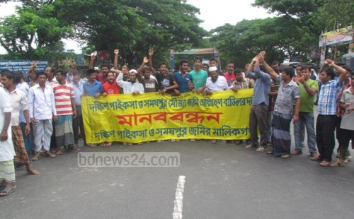 Mawa-Road-Blocked-Pic-2
