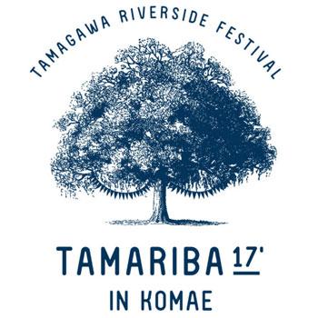 TAMARIBA2017へ出店