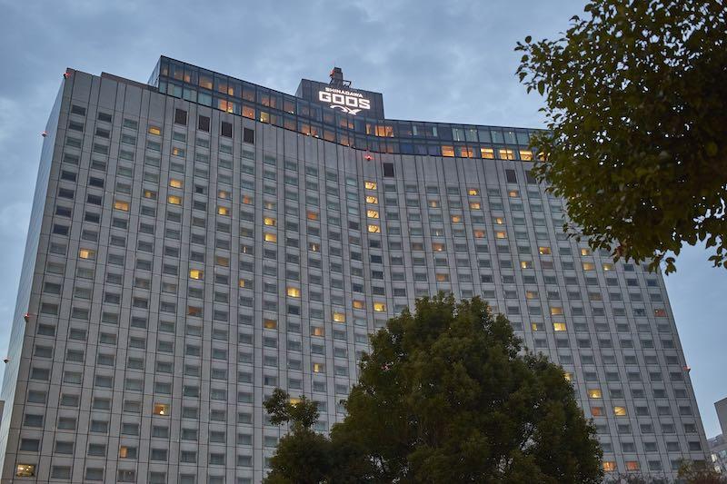 Shingawa Hotel Wind-Up Bird Chronicle