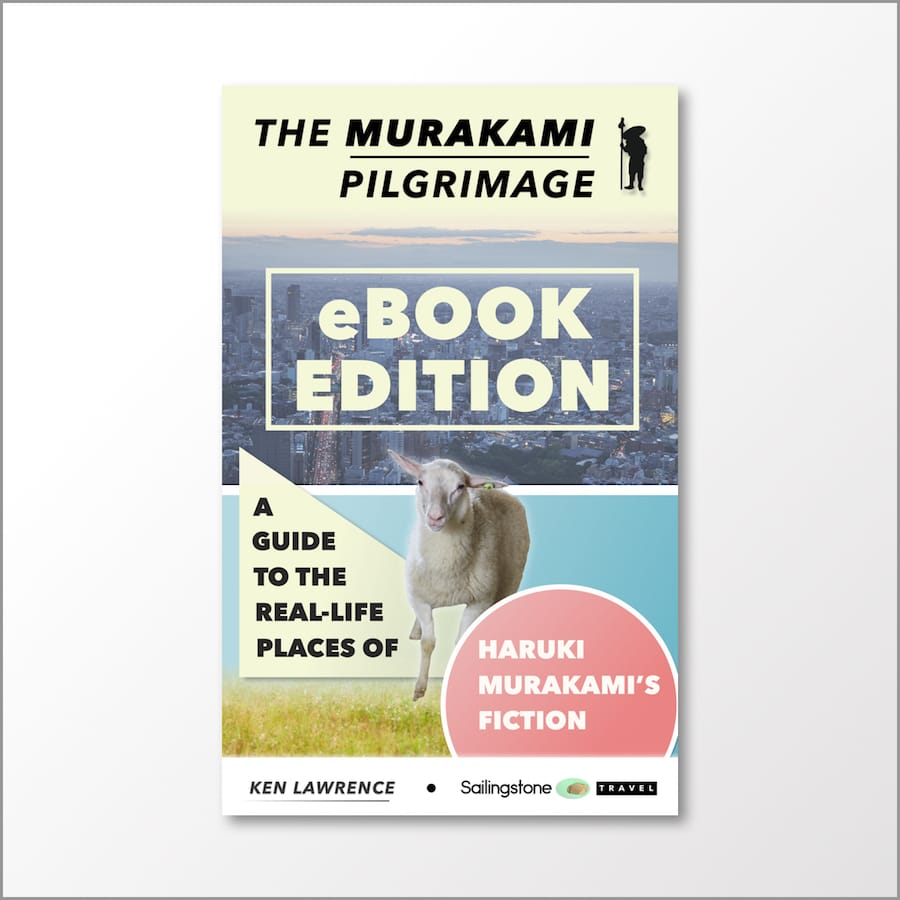 The Murakami Pilgrimage eBook Edition