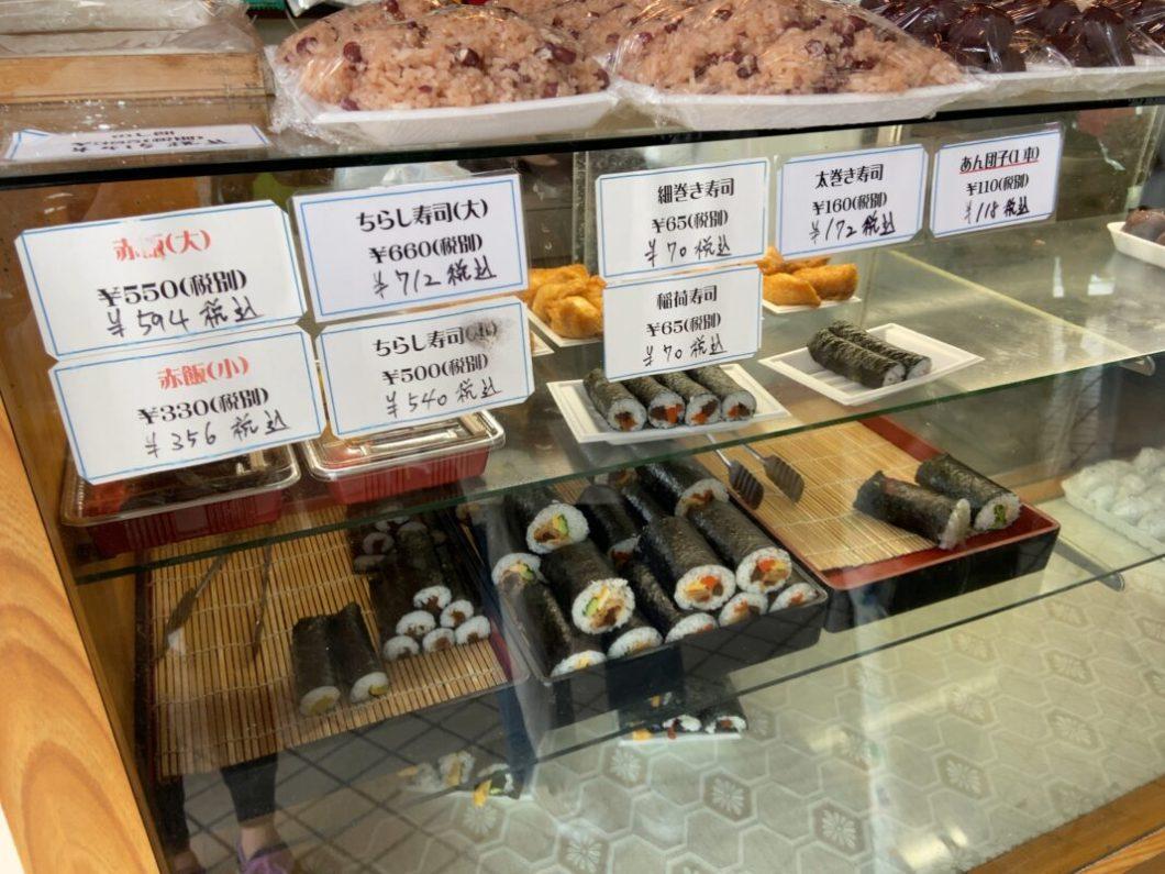 ニコニコ餅本店_メニュー