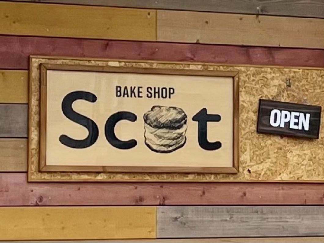 Scotの看板