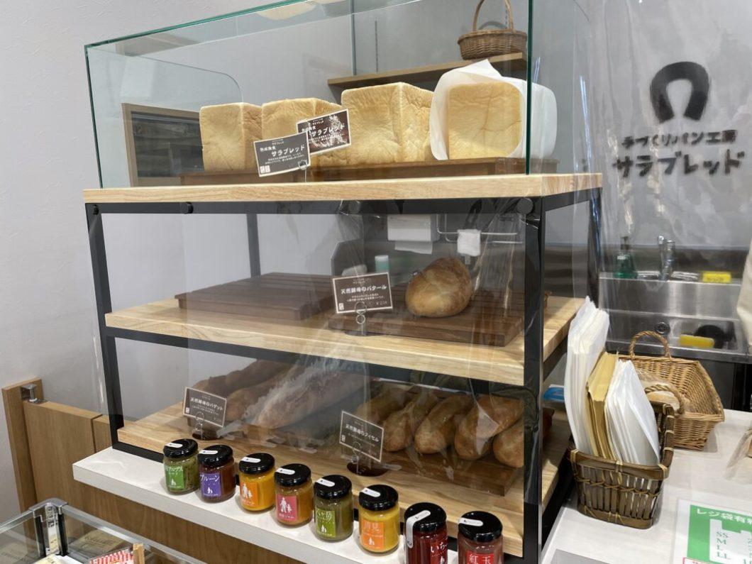 サラブレッドの食パン