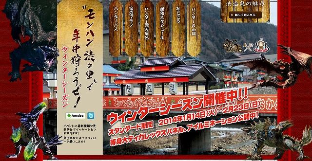bandicam 2014-01-19 11-37-44-720
