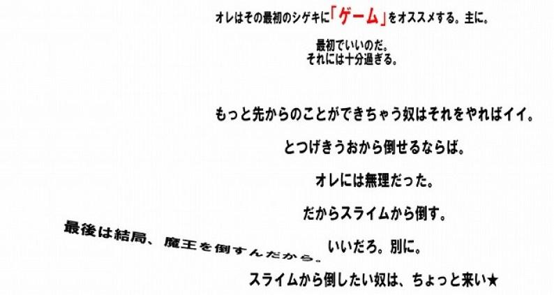 bandicam 2014-03-04 06-49-07-066