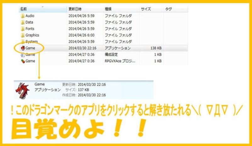 bandicam 2014-04-27 02-40-08-645