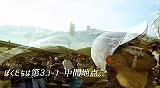 チャリ旅3