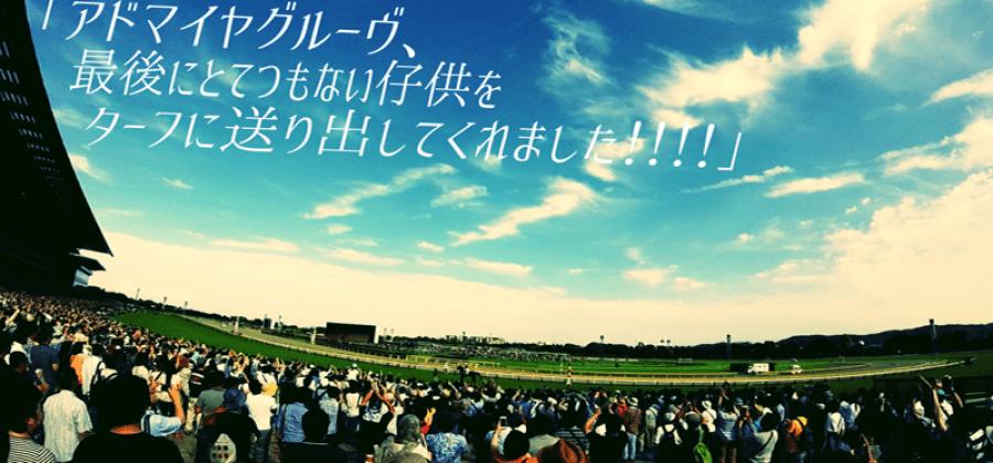 http://murakumo25.com/duramente-derby-cycling-4/242http://murakumo25.com/duramente-derby-cycling-5/245