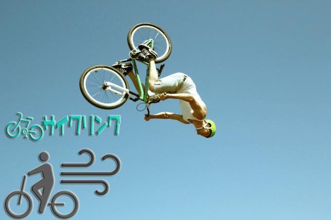 サイクリングじゃーーい