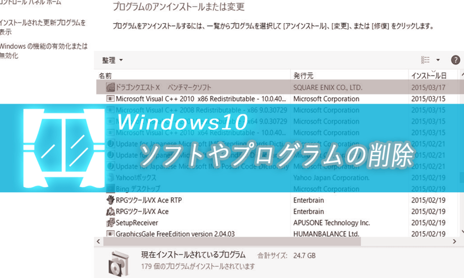 windows10pc%e5%95%8f%e9%a1%8c%e3%82%a2%e3%83%b3%e3%82%a4%e3%83%b3%e3%82%b9%e3%83%88%e3%83%bc%e3%83%ab