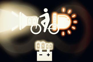 対夜道自転車ライト