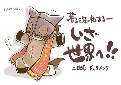 umano_aru_seikatsu6.jpg