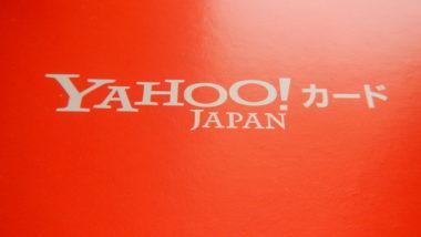 Yahoo!カードが届いたので設定してみた。