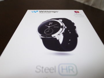 Withings Steel HR というスマートウォッチが届いたぞ!