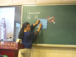 demo-chinese-knots