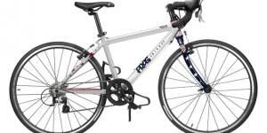 Frog 67 (24inch) – Bike Hire