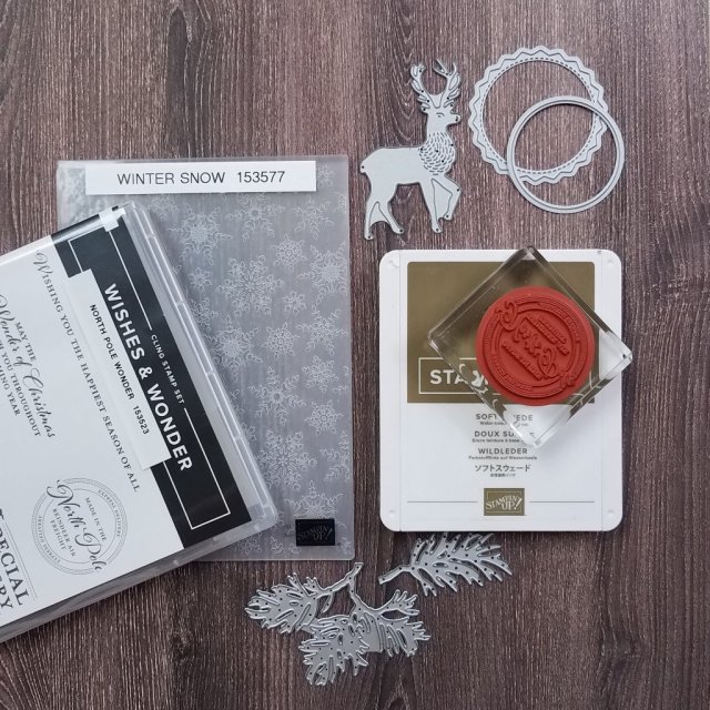 Supplies for Christmas Candle wrap