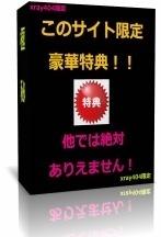 [詐欺!?] 四次元コミュニケーション レビュー 評価 暴露 口コミはここ!!