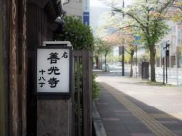 chikufuudou&koujiyahonten