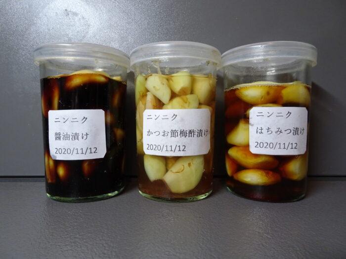 ニンニク漬物三種、醤油漬け、かつお節入り梅酢漬け、はちみつ漬け