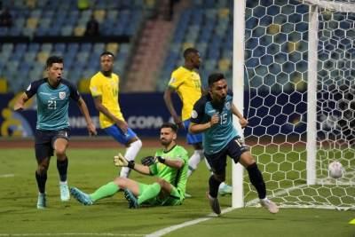 Copa America: Ecuador ends Brazil?s ten-game winning run; Qualify for quarterfinals