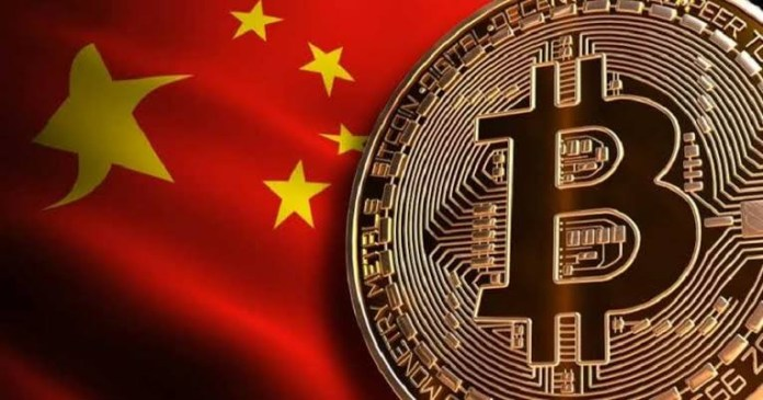 Bitcoin value falls drastically after China declares all crypto-currency transactions illegal