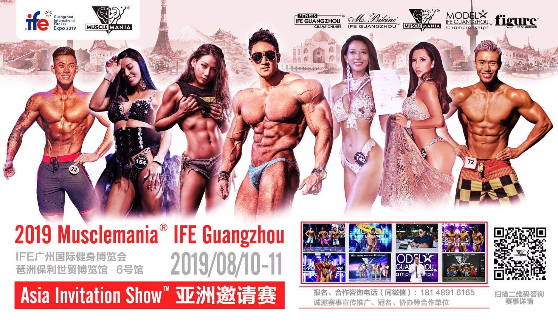 Event Schedule Musclemania