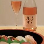 おうちでプレ金、寿司と日本ワイン