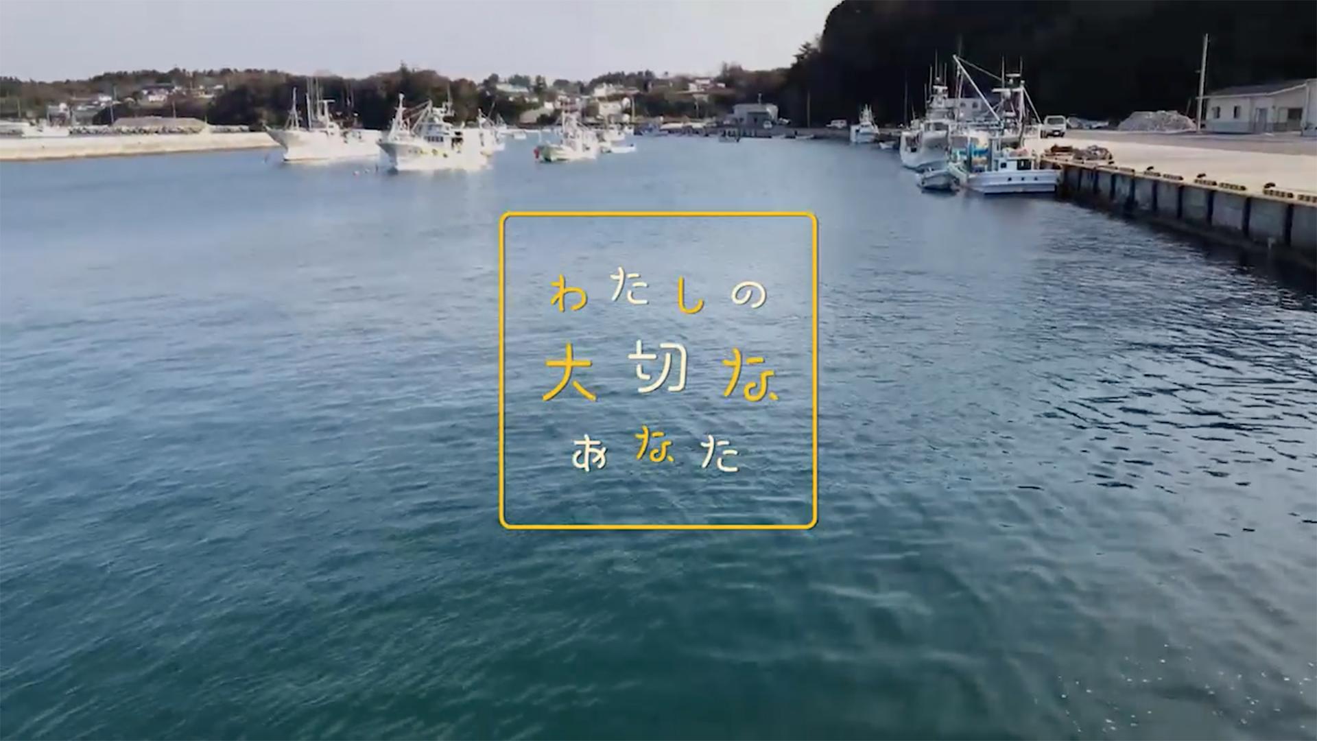NHK「わたしの大切なあなた」
