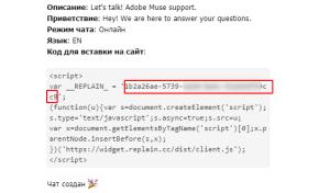 re:plain free chat widget adobe muse