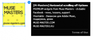 Adobe Muse виджет убирает горизонтальную прокрутку
