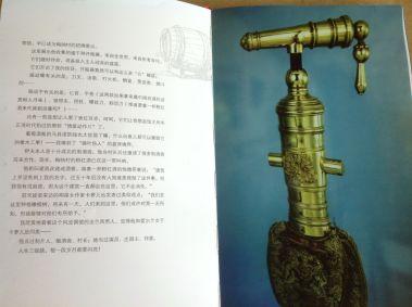 Musee-du-tire-bouchon-publication2