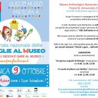 """""""Giochi e gare al museo"""": la F@Mu 2016 al MAF"""