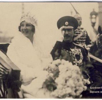 Boris III of Bulgaria and Giovanna of Italy – the celebration of the royal wedding in Sofia, Sofia (Bulgaria), 1930, © NALIS
