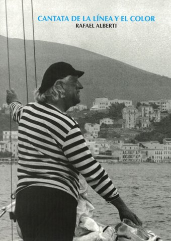Rafael Alberti. Cantata de la línea y el color. Catálogos museo Gustavo de Maeztu