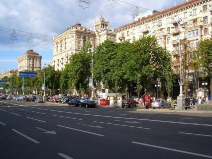 Kiev, Ukraine.I feel very sorry for it's citizen's.