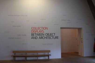 展示室入り口。展示のテーマが書かれています