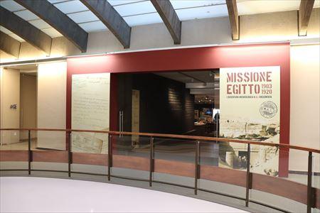 エジプト博物館-企画展03_R