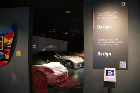 車とデザインのコーナー