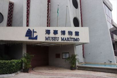 バラ広場をはさんで反対側にある海事博物館