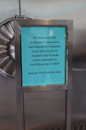 ブルー・ボックス・カフェの告知