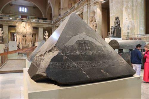 EgyptianMuseum07_R