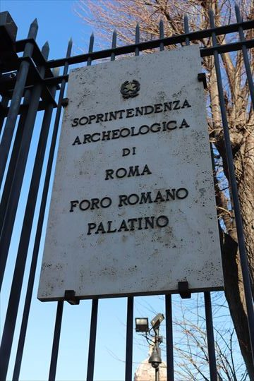 ForoRomano1_R