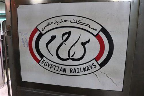 アラビア語でなんと書いてあるのでしょう?